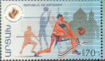 7° PAN ARMENIAN GAMES